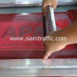 ขายสติ๊กเกอร์ติดรถ สกรีนข้อความ APAC Group บริษัท อัครพันธุ์ก่อสร้าง จำกัด