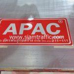 สติ๊กเกอร์รถ สกรีนข้อความ APAC Group บริษัท อัครพันธุ์ก่อสร้าง จำกัด