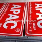 สติ๊กเกอร์ติดข้างรถ สกรีนข้อความ APAC Group บริษัท อัครพันธุ์ก่อสร้าง จำกัด