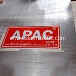 สติ๊กเกอร์สะท้อนแสง สกรีนข้อความ APAC