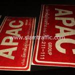 สติ๊กเกอร์สะท้อนแสง 3m สกรีนข้อความ APAC