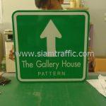 ป้ายบอกทางจราจร The Gallery House PATTERN ขนาด 45 x 45 เซนติเมตร