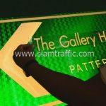รับทำป้ายบอกทาง เดอะ แกลเลอรี่ เฮ้าส์ แพทเทิร์น ขนาด 45 x 75 เซนติเมตร