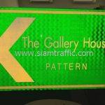 ป้ายบอกทางสวยๆ The Gallery House PATTERN ลาดพร้าว ซอย 1
