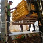สีเทอร์โมพลาสติก กรมทางหลวงสีเหลือง ส่งไปสำนักงานทางหลวงชนบทที่ 10 จังหวัดเชียงราย จำนวน 250 ถุง