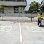 ตีเส้นช่องจอดรถคนพิการ โรงเรียนมาเรียลัย ถนนประชาพัฒนา เขตลาดกระบัง