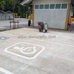 ตีเส้นจราจรช่องจอดรถคนพิการ โรงเรียนมาเรียลัย ถนนประชาพัฒนา เขตลาดกระบัง