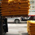 สี thermoplastic สีเหลือง ส่งไปจังหวัดปัตตานี จำนวน 400 ถุง