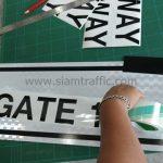 """ป้ายข้อความ """"GATE 1"""""""