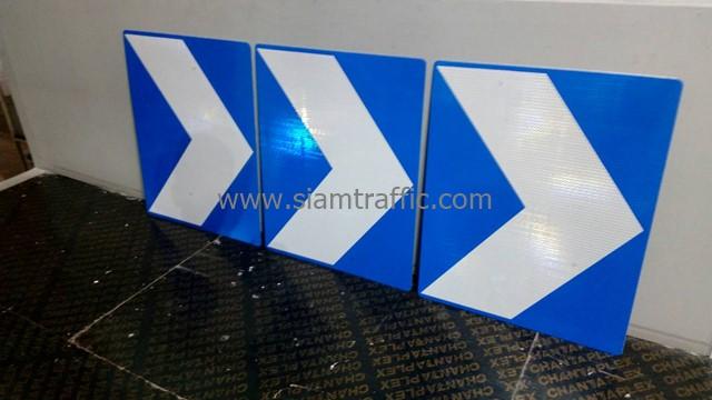 ป้ายเชฟรอน ขนาด 60 x 75 ซม. พื้นป้ายสีน้ำเงิน สัญลักษณ์สีขาว