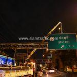 การเปลี่ยนหน้าป้ายชลบุรี บนทางหลวงพิเศษหมายเลข 9