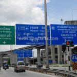 ป้ายถนน ทางหลวงพิเศษหมายเลข 9 ปริมาณงานรวม 1,930 ตารางเมตร