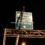 การติดตั้งป้าย Overhead ถนนเสรีไทย