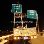 การติดตั้งป้ายบอกทาง ถนนเสรีไทย