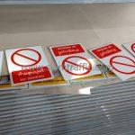 ป้ายบังคับความปลอดภัย ป้ายห้ามสูบบุหรี่ บริษัท เซ็นทรัลพัฒนา จำกัด (มหาชน)