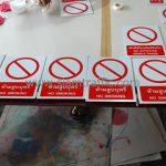 ป้ายบังคับความปลอดภัย ป้ายห้ามสูบบุหรี่ บริษัท เซ็นทรัลพัฒนา จำกัด (มหาชน) ขนาดป้าย 18 x 25 เซนติเมตร