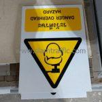ป้าย safety ป้ายระวังศีรษะ บริษัท เซ็นทรัลพัฒนา จำกัด (มหาชน)