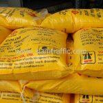 สีเทอร์โมพลาสติกสีเหลือง กุยประดู่-คลองโพธิ์ ภาคเหนือ
