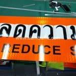 ป้ายลดความเร็ว REDUCE SPEED ตค. 7 สายทางรอบเกาะสมุย ตอนบ้านหัวถนน-บ้านเฉวง (ตอน 4)